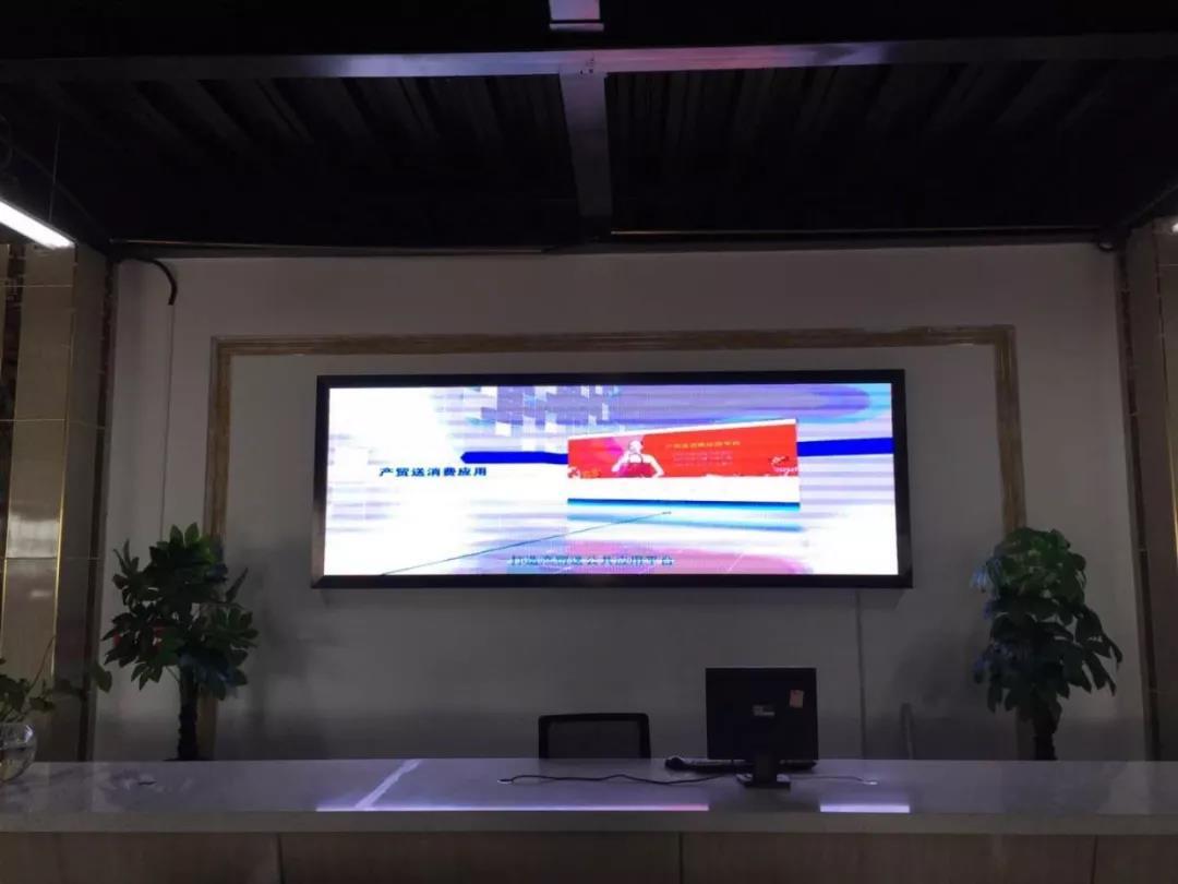 阿凡提物流室内LED显示屏图片