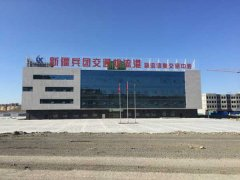 新疆兵团交通物流港LED亮化工程图片