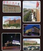 新疆永利假日酒店水世界LED亮化工程图片
