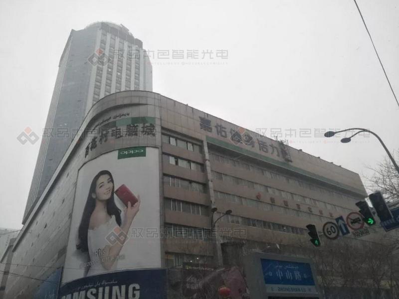 嘉佑健身百花村店户外LED大型广告图片