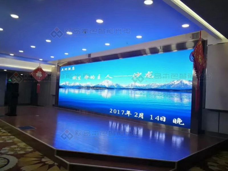 库车五洲大酒店宴会厅高品质P4LED显示屏