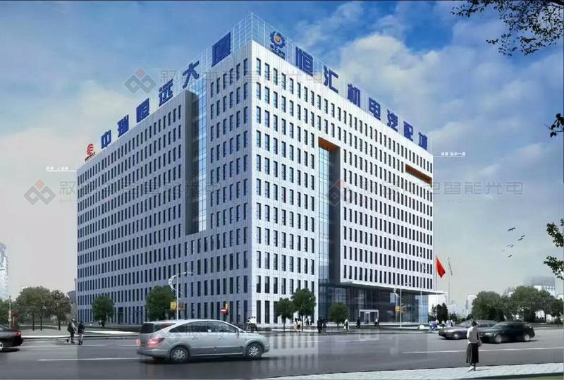 新疆中瑞恒远大厦楼顶钢结构发光字图片
