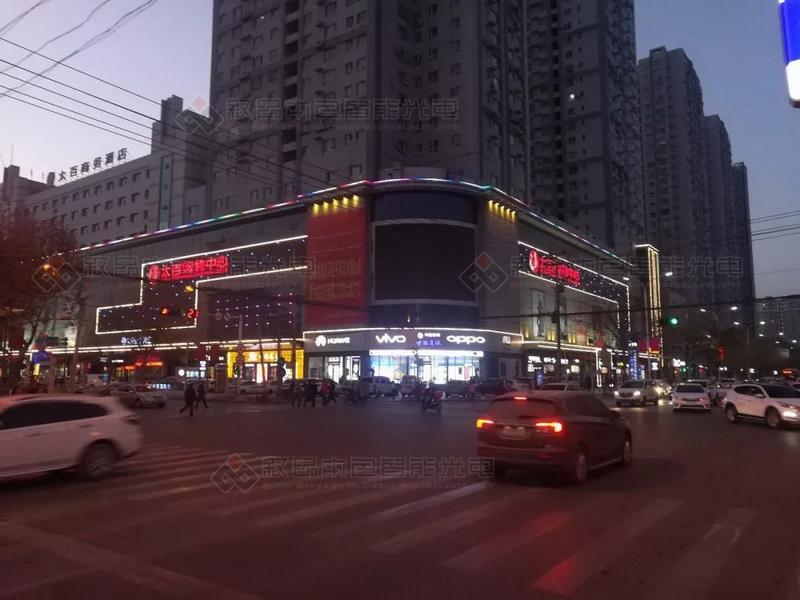 阿克苏太百购物亮化工程图片
