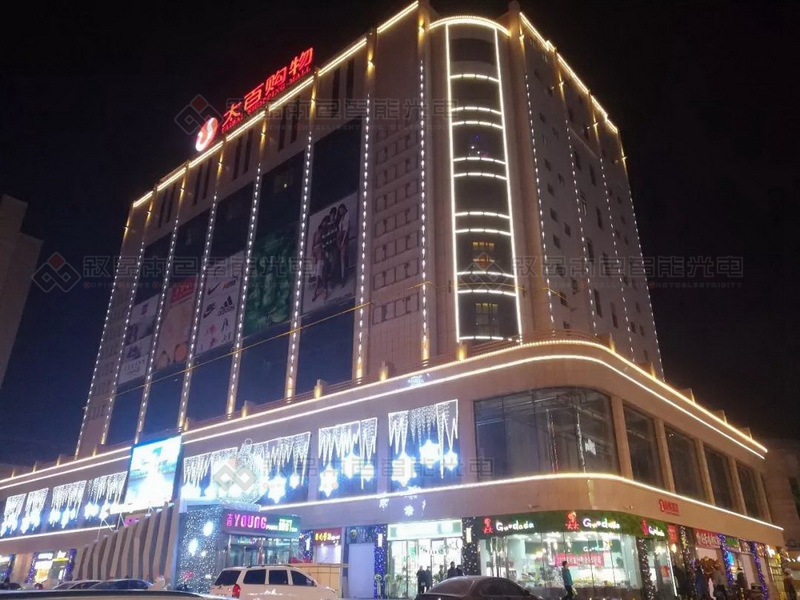 乌鲁木齐铁路局太百购物LED亮化工程