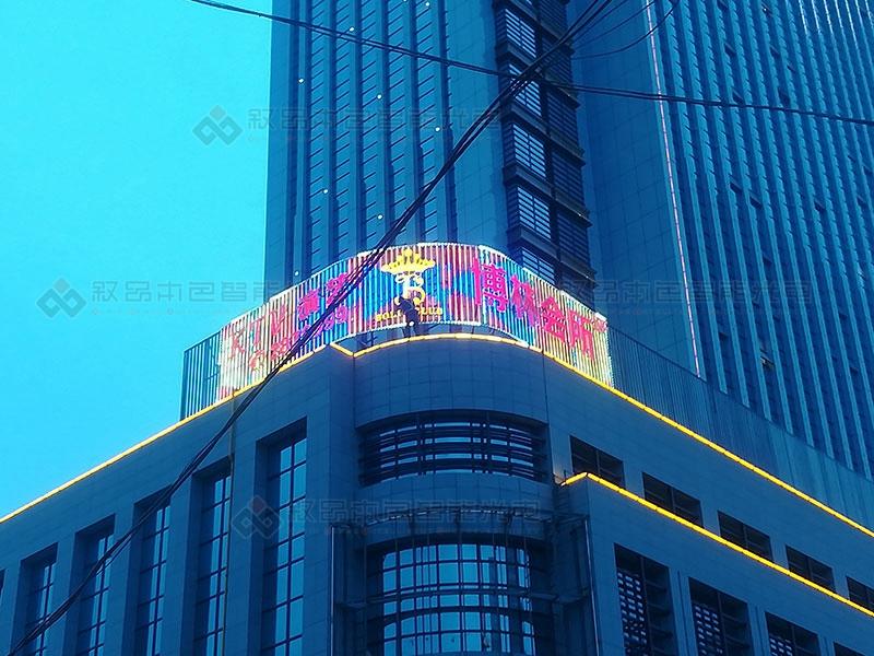 乌鲁木齐博林会所外控全彩LED亮化工程广告牌图片