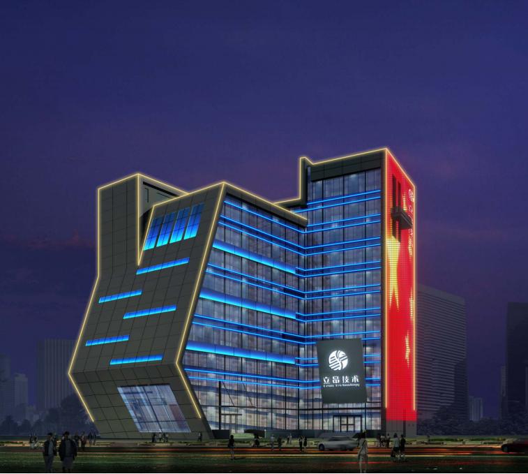 经开区立昂技术大厦照明工程图片