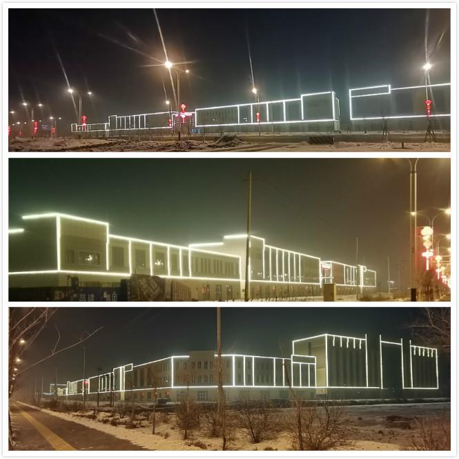 准东久康现代农产品物流港项目--楼宇夜景亮化工程