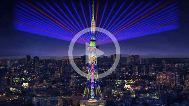 新疆叙品本色智能光电—乌鲁木齐电视塔亮化动态效果图片