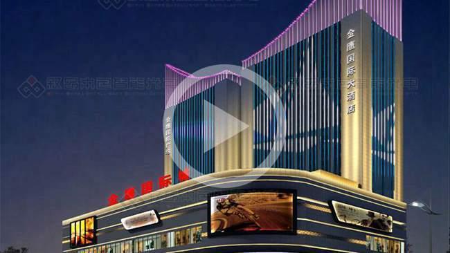 新疆叙品本色智能光电金鹰国际亮化工程增加节日效果图片